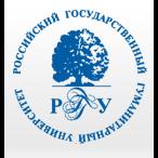 Международная научная конференция «Сближение: российско-норвежское сотрудничество в области изучения истории».