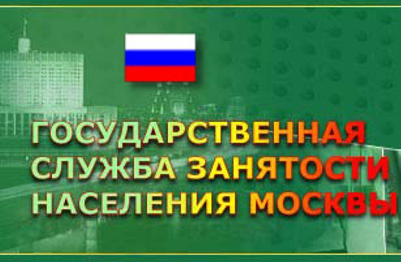 График городских ярмарок вакансий на I ...: rsuh.ru/job/section_165/section_2989/section_89982/index.php