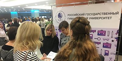 https://www.rsuh.ru/upload/iblock/18c/18cb8eb81bf77443af8b471e2448feed.JPG