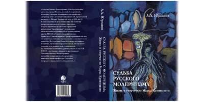 http://www.rsuh.ru/upload/iblock/5b6/5b62199eefbd83d7381e226bf5a8e759.jpg
