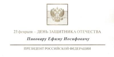 http://www.rsuh.ru/upload/iblock/641/6414f7af1a8fcd71f9dc9a01d2d491da.jpg