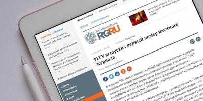 http://www.rsuh.ru/upload/iblock/886/88675262e76f0e3921b4abae3b0dc697.JPG