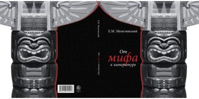 http://www.rsuh.ru/upload/iblock/8a2/8a27f39e22ba5863b97b420666f46d29.jpg