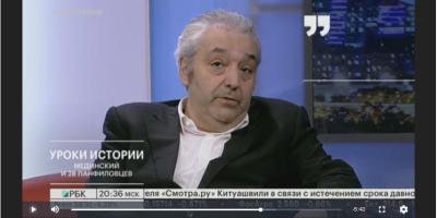 http://www.rsuh.ru/upload/iblock/a76/a7694b058a4d25b66de6340b73d5619f.JPG