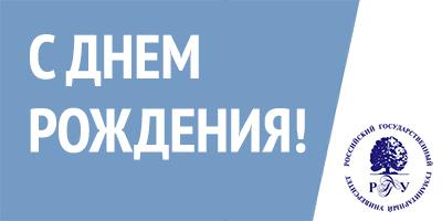 http://www.rsuh.ru/upload/iblock/ca4/ca42e58dc1d37bcef72915dab8d763cf.jpg
