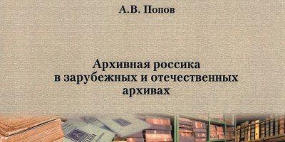 http://www.rsuh.ru/upload/iblock/d68/d68dd21b80970f997e939ab056982baa.jpg