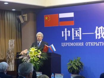 Церемония открытия Российско-  китайской Ассоциации Экономических Университетов.