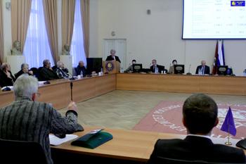 Заседание Ученого совета РГГУ
